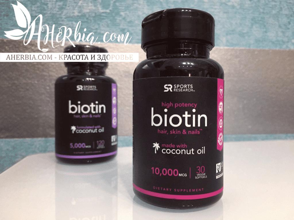 биотин для волос ногтей на iherb