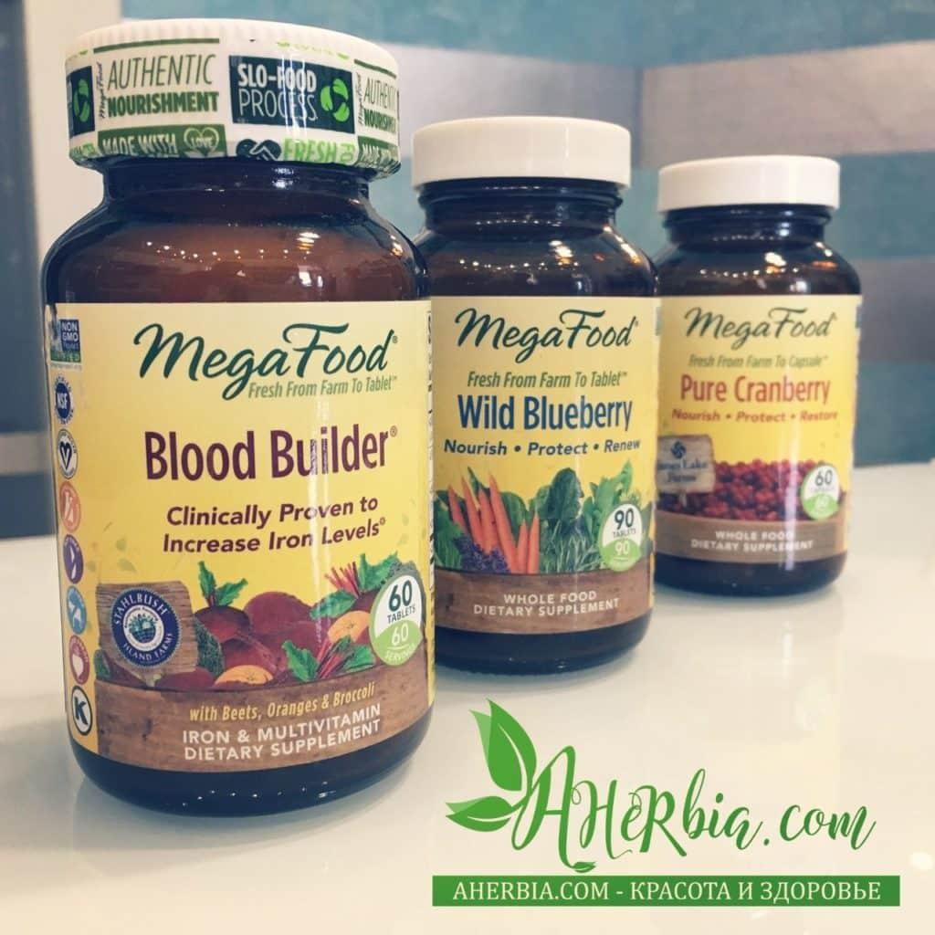 Сырые витамины добавки MegaFood железо клюква черника