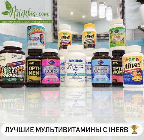 ТОП Лучший выбор Мультивитаминов для детей, подростков, взрослых и пожилых людей
