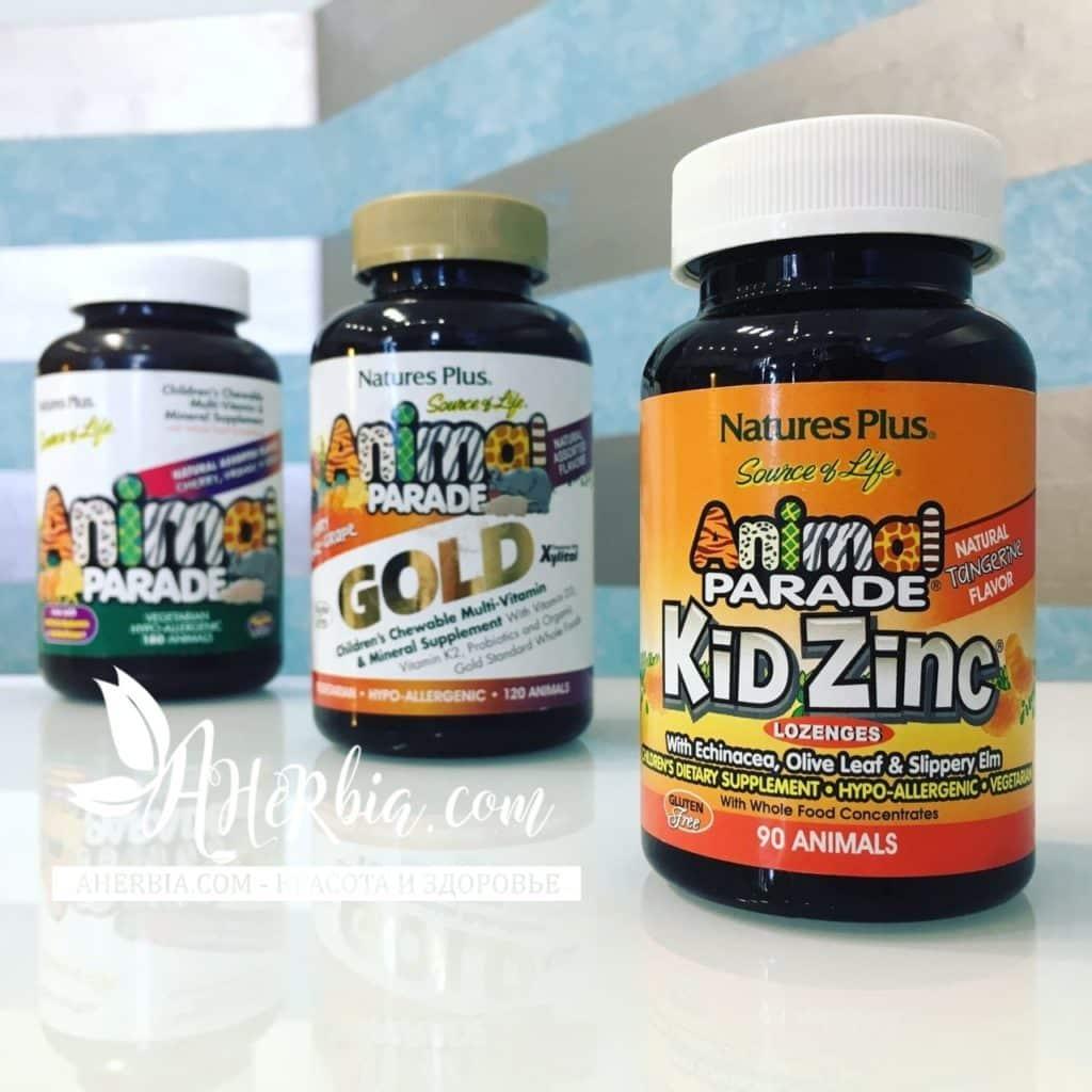 iHerb Animal Parade лучшие витамины для детей мультивитамины для детей