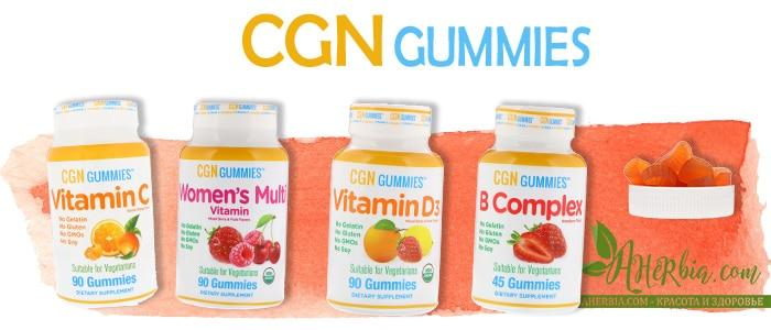cgn-gummies