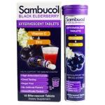 Sambucol, Черная бузина, шипучие таблетки
