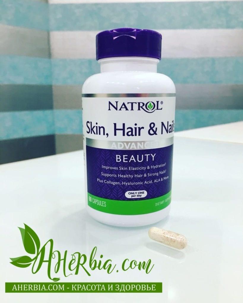 Natrol, Skin, Hair & Nails, iherb, biotin, биотин купить кожа волосы и ногти