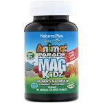Nature's Plus детский магний для детей дозировка