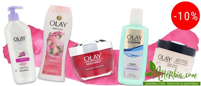 Olay: увлажняющие и очищающие средства, сыворотки, уходовая косметика