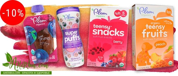 Plum Organics: батончики, снеки и перекусы