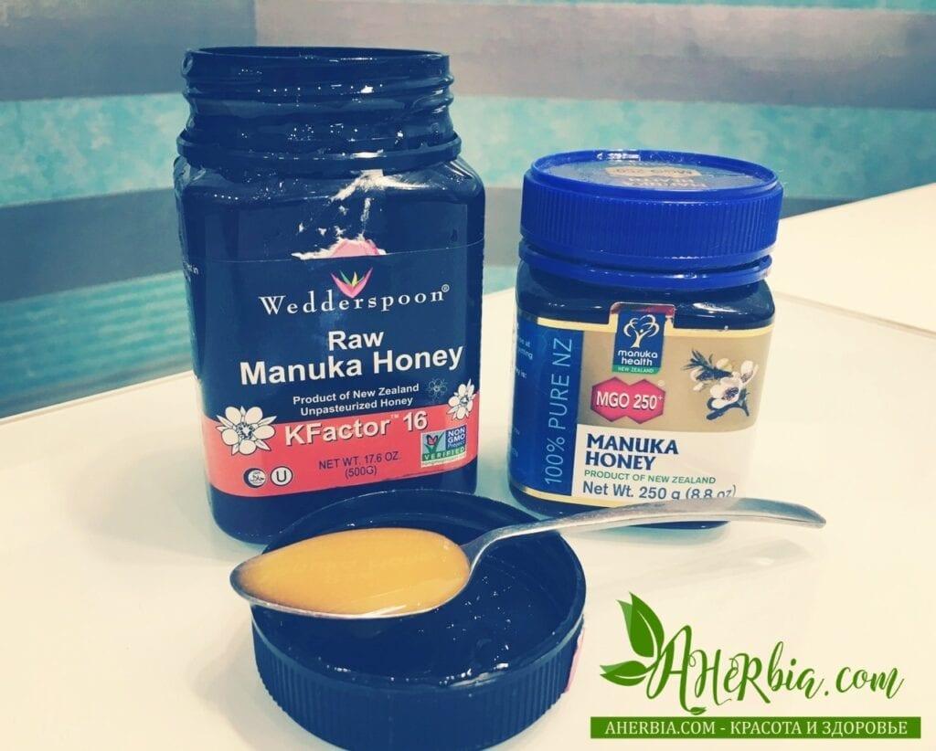 мёд манука, биоактивный новозеландский мёд