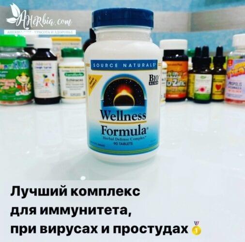 welness formula для россии